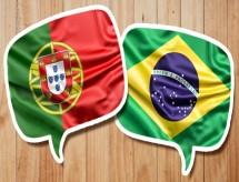 Adiados para setembro projetos em parceria com Portugal