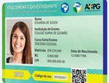 MEC cria sistema para integrar informações de estudantes e expedir carteirinha de identificação estudantil