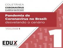 """A EDUX anuncia publicação da Coletânea """"Coronavírus e o Impacto na Educação Superior"""""""