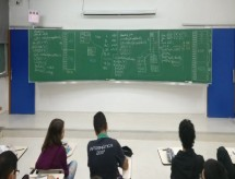 Contra 'balbúrdia', professor cria diário e narra dias na universidade